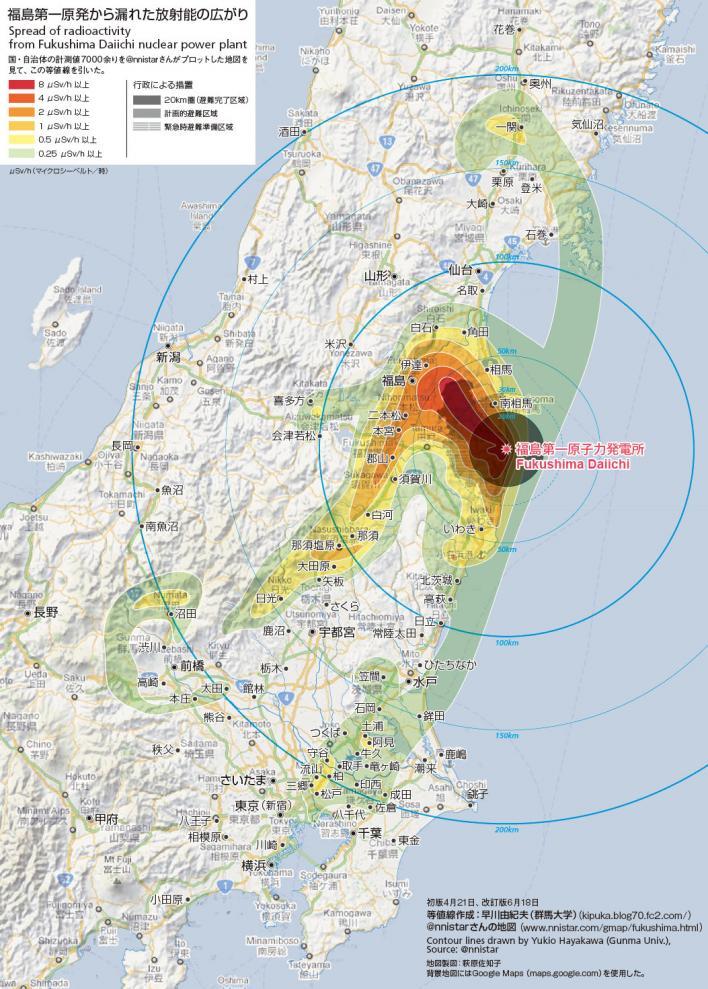 放射線地図:群大.jpg